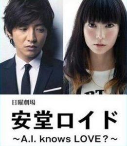 桐谷健太 木村拓哉 ドラマ 共演