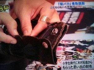 香取慎吾 財布 木村拓哉 プレゼント