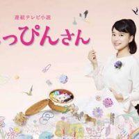芳根京子の「べっぴんさん」主題歌はミスチルの「ヒカリノアトリエ」!