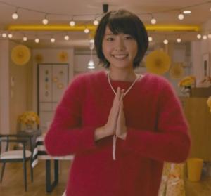 新垣結衣 画像 恋ダンス 可愛い