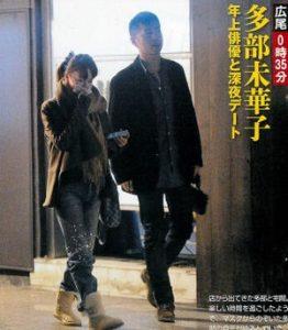 窪田正孝 多部未華子 破局