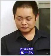 窪田正孝 兄弟 長男