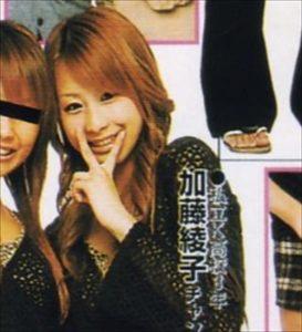 加藤綾子 高校時代 画像