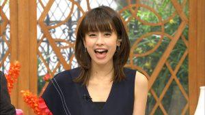 加藤綾子 画像 最新 可愛い