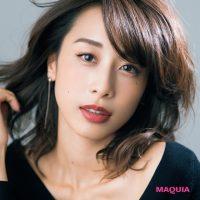 加藤綾子の最新画像!カップ数やヤンキー時代の写真がヤバい!