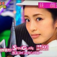 VS嵐「BABA嵐」上戸彩が7月13日も最弱王!?