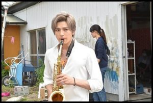 マッケンユー 新田真剣佑 サックス 吹ける