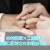 木村拓哉と工藤静香が結婚に反対された理由...