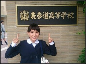 芳根京子 表参道高校合唱部 かわいい