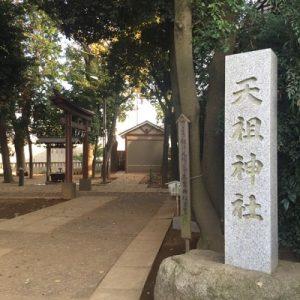 芳根京子 両親 天祖神社