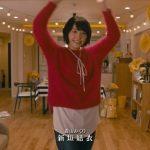 新垣結衣の恋ダンス!「逃げ恥」の動画が可愛すぎ?