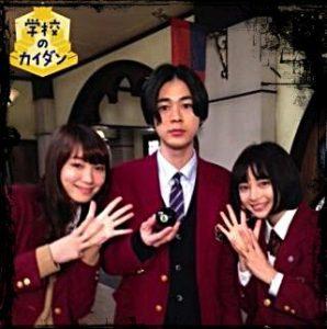 広瀬すず 彼氏 成田凌 学校のカイダン
