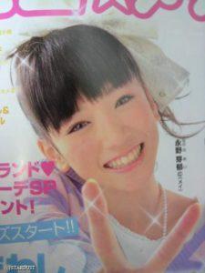 永野芽郁 画像 モデル