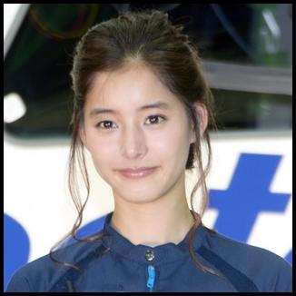 新木優子の微笑み
