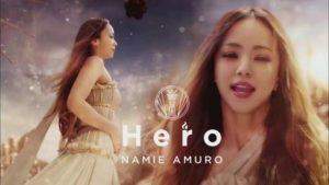 安室奈美恵 hero 歌詞 意味