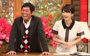 加藤綾子 さんま 密会