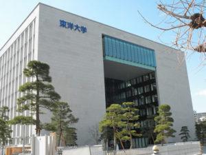坂口健太郎 大学 東洋