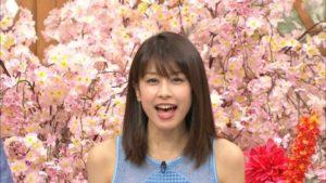 加藤綾子 演技下手 原因