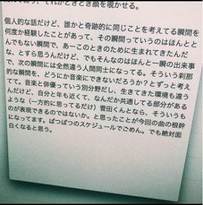 米津玄師 菅田将暉 ラブレター