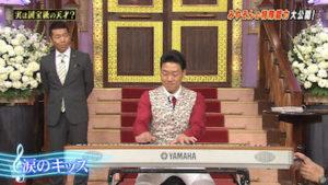 みやぞん(芸人) ピアノ 動画