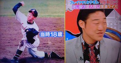 みやぞんの高校野球の結果が凄い!高校時代はヤンキー?