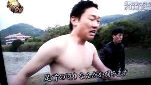 みやぞん 刺青(タトゥー) 画像