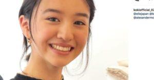 Koki キムタク 次女 画像
