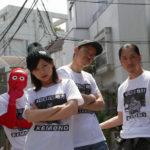 伊藤沙莉の歌が上手い?「獣道」主題歌MVのラップ動画も必見!