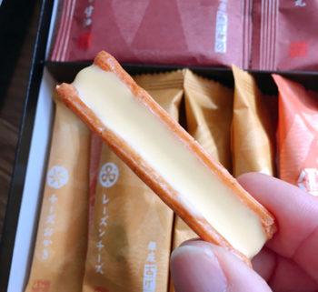 yoshiki お菓子 銀のあけぼの