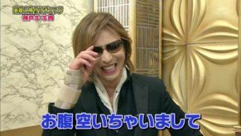 Yoshiki お菓子 理由