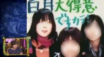 水卜麻美の高校時代のプリクラ写真